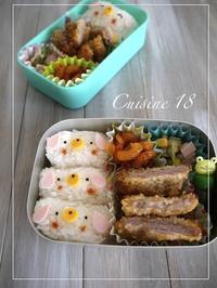 わんちゃんの俵にぎり弁当 - cuisine18 晴れのち晴れ