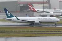 2017シドニー遠征 その24 シドニー1日目 オセアニアの航空会社 - 南の島の飛行機日記
