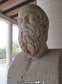 歴史の父ヘロドトスの頭部彫刻 アテネ古代アゴラ博物館 - 日刊ギリシャ檸檬の森 古代都市を行くタイムトラベラー