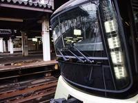 4月12日 今日の写真 - ainosatoブログ02