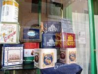 """""""新発売!?スーパーのお菓子♪ """"A.S.ローマの化粧缶入りビスケット♪"""" ~ ジェンティリーニのビスコッティ:Gentilini Biscotti ~ - ROMA  - PhotoBlog"""