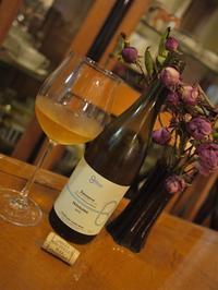 Skeveldra...Bois Lucas - Days of Wine and Roses