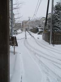 4月13日(木)・・・寒い - 喜茶ゆうご日記  ~すべては誰かのために…