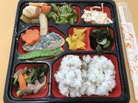 木曜の健康弁当は サバの味噌煮 - よく飲むオバチャン☆本日のメニュー