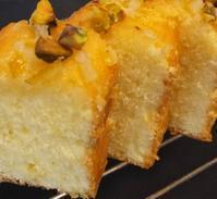Gâteau au citron ! - POINTAGE