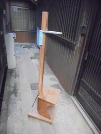 木製座高計 - あいろく