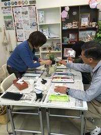 水彩画講座 - みんなのパソコン&カルチャー教室 北野田校