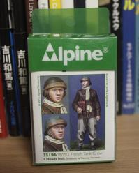 Alpine Miniatures 35196 WW2 French Tank Crew - Post-Retirement Modelling Life