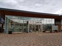 長野県への旅 その4 上田 道と川の駅おとぎの里~道の駅雷電くるみの里編 - 柴犬 はなとわ日記