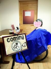 訪問美容髪んぐ 本日も元気に営業中! - 三重県 訪問美容/医療用ウィッグ  訪問美容髪んぐのブログ