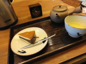 一保堂茶舗 東京丸の内店喫茶室嘉木 - 一茶庵 片倉英統のブログ