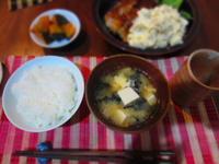 いぶりがっこタルタルとチキンカツ - 恵茶房 meg tea labo