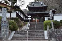 四国 2泊3日の旅 その12 - 尾張名所図会を巡る