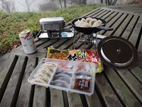 山で「マグロ丼」 - 禁煙中の~花鳥風月(友)