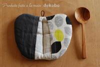 鍋つかみにお弁当つつみ - dekobo