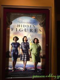 映画「Hidden Figures」 - アメリカ南部の風にふかれて