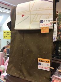 今週末は4月のリサイクル市!1万円台振袖が登場! - たんす屋 大和店ブログ