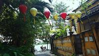 ノスタルジックベトナム~ホイアン旧市街~ - 日々とわたし、時々あぶく。