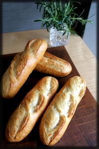 ソフトフランス&ベーグル - KuriSalo 天然酵母ちいさなパン教室と日々の暮らしの事