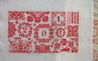 赤糸ステッチ - Loquat