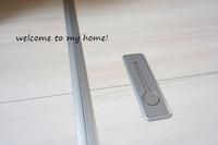 ヤバイ収納、改善途中!床下収納を紙袋で攻略しようと試みております。 - welcome to my home!