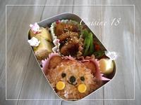 ライオンさんのつもり弁当 - cuisine18 晴れのち晴れ