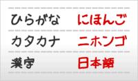 日本語が達者な外国人の。。。 - 妄想旅