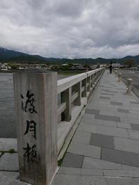 始発 <京都 from LX100> - 日々是(仮)