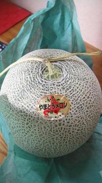 メロン♪ - 野菜ソムリエ 長谷部直美の「ぴくるす」&「干し野菜」生活