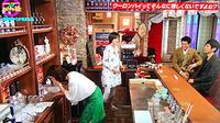 『天海祐希・石田ゆり子のスナックあけぼの橋』毎週観たい、というか行って飲みたい♪ - Isao Watanabeの'Spice of Life'.
