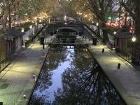 夜のサンマルタン運河散歩 - 横浜・フランス&世界旅の料理教室 ~うららの味な旅 味な日々~