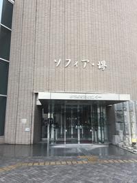 ここで逢ったが百年目!! - プラスなサロンのプラスになるブログ 阪急メンズ大阪のバーバー