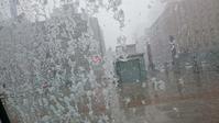 4月13日 今日の写真 - ainosatoブログ02