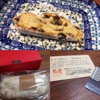 CAFE BAHMHOF - Petite Ayako