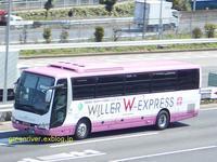 WILLER EXPRESS 北信越 1245 - 注文の多い、撮影者のBLOG