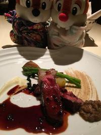 ミニマリストないとこ達があそこへ☆ベッラヴィスタラウンジのメイン料理 - SUPICA'S  BLOG