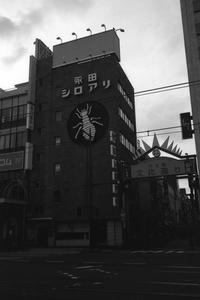 或るビル - YAJIS OFFICE BLOG