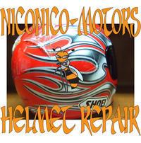 ヘルメットリペア SHOEI X-8RS Helmet Repair ヘルメット 廃盤 内装 交換 修理 - HELMET REPAIR ヘルメットリペア ニコニコモータース