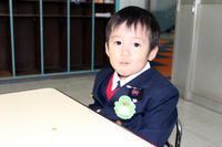 いよいよスタート(つくし) - 慶応幼稚園ブログ【未来の子どもたちへ ~Dream Can Do!Reality Can Do!!~】