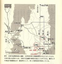大伴一族(とくに吹負)と中ツ道 - 奈良・桜井の歴史と社会