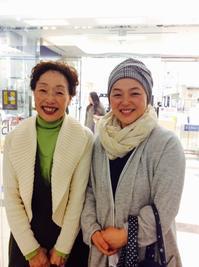 娘の友人に出会った母親。次の瞬間母親が言った衝撃のひとこととは!? - 幸せと笑顔を運ぶ 難病もちの理学療法士&アクティブカラーセラピスト さあらのブログ