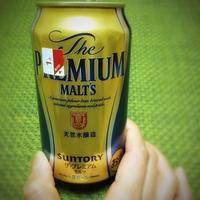 【モニター】ビールにはやっぱり揚げ物♡ - fait main de CHAR