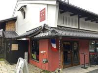 長浜のおいしいランチ「ROKU」さんへ - むつずかん