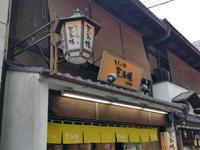 ★豆雅傳★ - Maison de HAKATA 。.:*・゜☆
