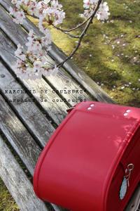 新生活 - marchand de couleurs*