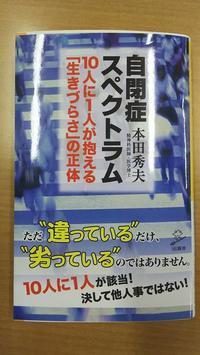 彼を知る - 滋賀県議会議員 近江の人 木沢まさと  のブログ