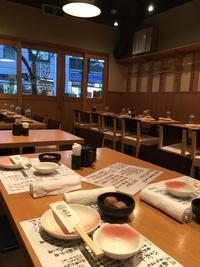 茅場町日菜魚で飲み会 - おいしいもの大好き!