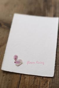 熊本地震から1年 - flower living