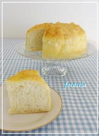 まるでケーキみたいな・・フォカッチャ☆ - パンのちケーキ時々わんこ