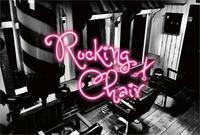 4月定休日のお知らせ - Rocking Chair